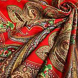Царевна-лягушка 1447-5, павлопосадский платок шерстяной с просновками с подрубкой, фото 8