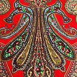 Царевна-лягушка 1447-5, павлопосадский платок шерстяной с просновками с подрубкой, фото 4