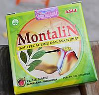 Травяные капсулы Монталин от боли в суставах и лечения других заболеваний