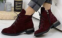 Vzuta! Осенние цвет марсала замшевые женские полу ботинки на шнуровке со змейкой квадратный каблук