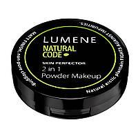 Крем-пудра компактная Lumene Natural code Skin perfector 2 in 1