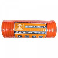 Шланг воздушный (6 * 5 (PE) 7м) Limex