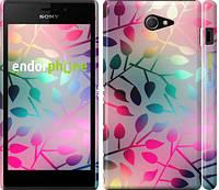 "Чехол на Sony Xperia M2 D2305 Листья ""2235c-60"""