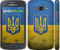 "Чехол на Samsung Galaxy Ace 3 Duos s7272 Флаг и герб Украины 2 ""378c-33"""