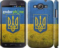 "Чехол на Samsung Galaxy Win i8552 Флаг и герб Украины 2 ""378c-51"""