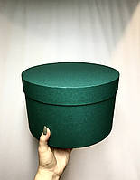 Коробка большая низкая с крышкой