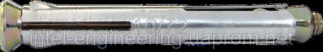Анкер TFC рамный с винтом оцинкованный