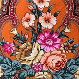 Фініфть 341-16, павлопосадский хустку (шаль) з ущільненої вовни з шовковою бахромою в'язаної, фото 6