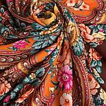 Фініфть 341-16, павлопосадский хустку (шаль) з ущільненої вовни з шовковою бахромою в'язаної, фото 10