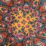 Фініфть 341-16, павлопосадский хустку (шаль) з ущільненої вовни з шовковою бахромою в'язаної, фото 7