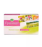 ГРИНВИТ | Масляный экстракт семян расторопши Грин-Виза | гепатопротектор для печени 84 капсулы
