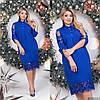 Платье женское с кружевом ВО/-0230 - Электрик