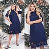 Платье женское с кружевом ВО/-0230 - Темно-синий