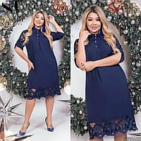 Платье женское с кружевом ВО/-0230 - Темно-синий, фото 1