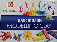 "Пластилин Луч ""Дитинство"" (Класика) 18 цв, фото 1"