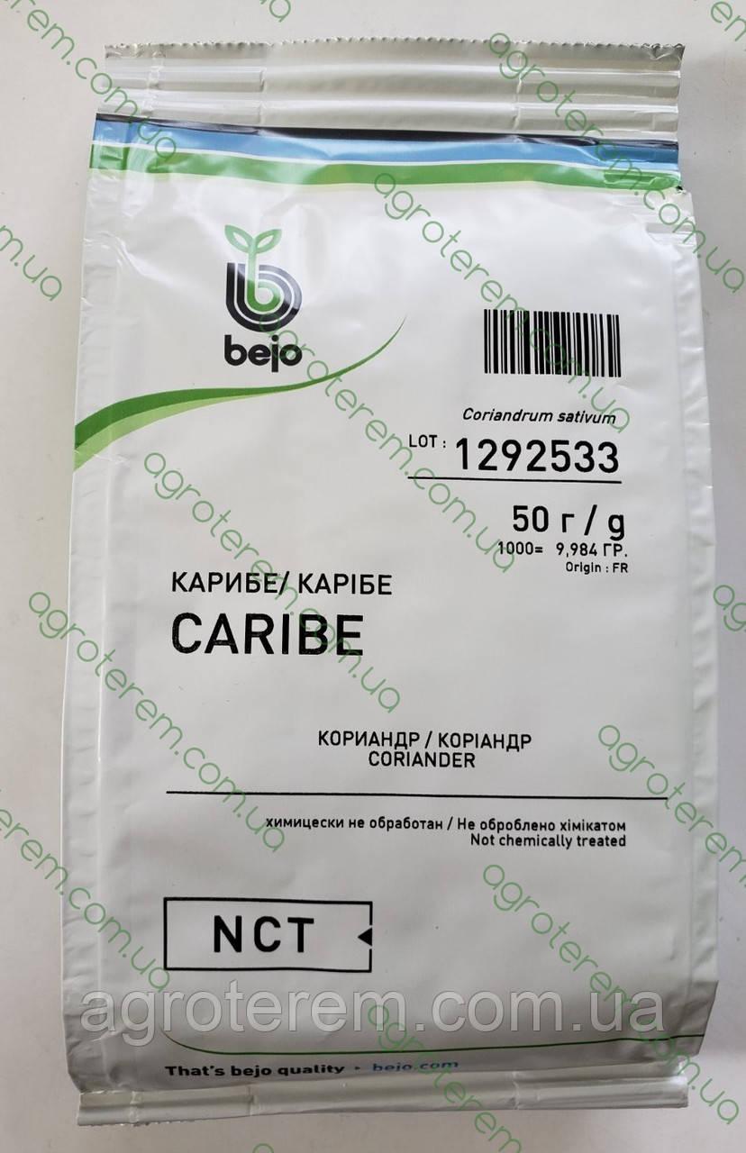 Семена кориандра  Карибе CARIBE 50г (кинза)