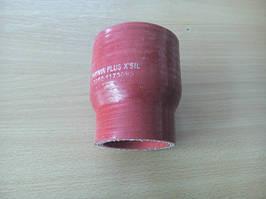 Патрубок интеркулера впускной (унитаз)d=63Х50 l=80 дв.Газель-CUMMINS