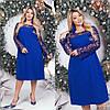 Жіноча сукня вільного крою В/-0721 - Електрик
