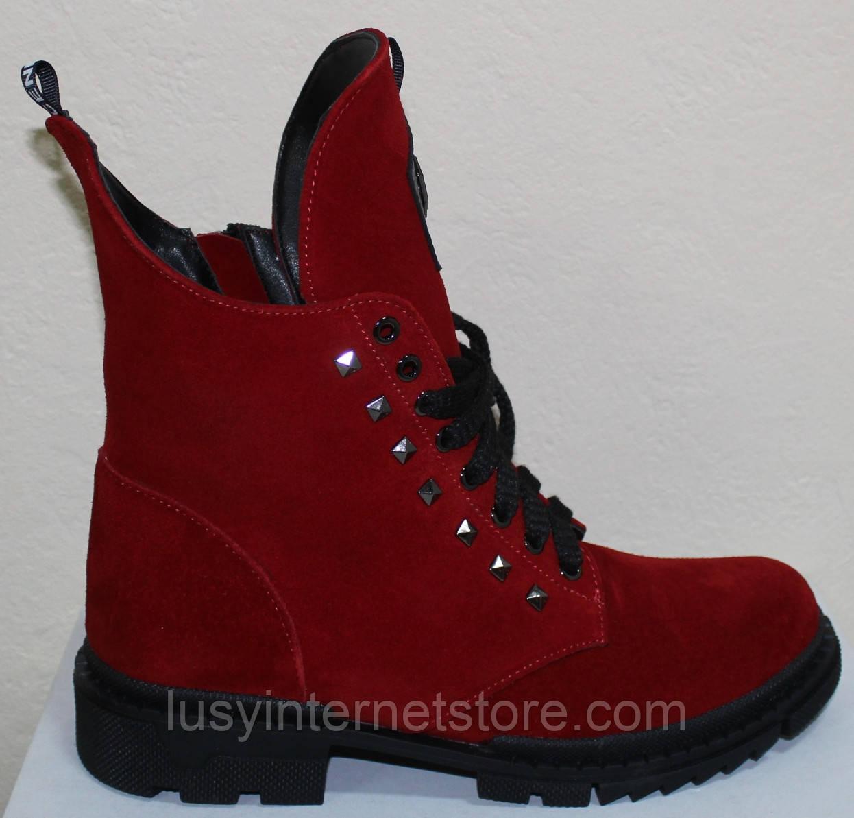 Ботинки женские зимние красные замшевые от производителя модель ЛИ300