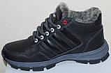 Ботинки кожаные зимние мужские от производителя модель БФБ52, фото 3
