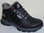Ботинки кожаные зимние мужские от производителя модель БФБ52, фото 2