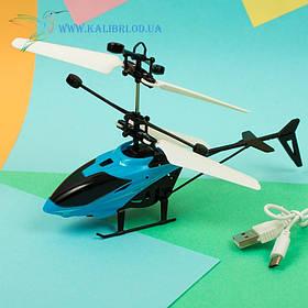 Літаючий, що світиться вертоліт блакитний