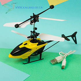 Літаючий, що світиться вертоліт жовтий