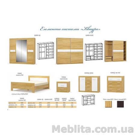 Спальня Квадро рисинг эльм Мебель-Сервис , фото 2