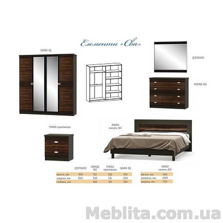 Спальня Ева макасар Мебель-Сервис , фото 2
