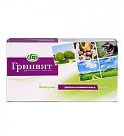 ГРИНВИТ   Антигельминтные Грин-Виза   глистогонное мягкое слабительное   против аллергии 84 капсулы