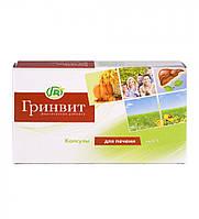 ГРИНВИТ | Для печениГрин-Виза | очищение и восстановление печени | лецитин желчегонное 84 капсулы