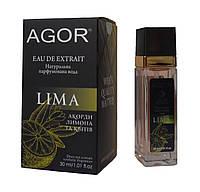 Натуральная парфюмированная вода LIMA 30 мл AGOR