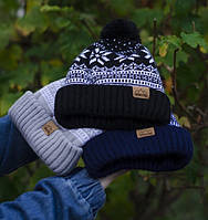 Вязаная шапка зимняя с помпоном Снежинки