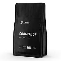 Кофе Сальвадор SHG EP свежеобжаренный в зернах