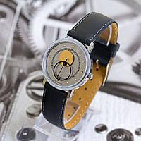 Часы Коперник купить в спб , модель сумерки, пасмурный день