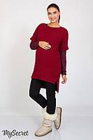Теплые брюки для беременных VOGUE ТЁПЛЫЕ ( Размер: L, xL) Цвет: черный