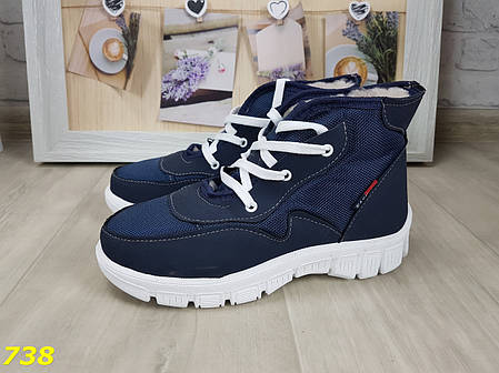 Ботинки дутики зимние на тракторной подошве синие, фото 2