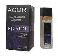 Натуральная парфюмированная вода RICALDI 30 мл AGOR