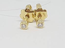 Золотые серьги-пуссеты с бриллиантами. Артикул С00949