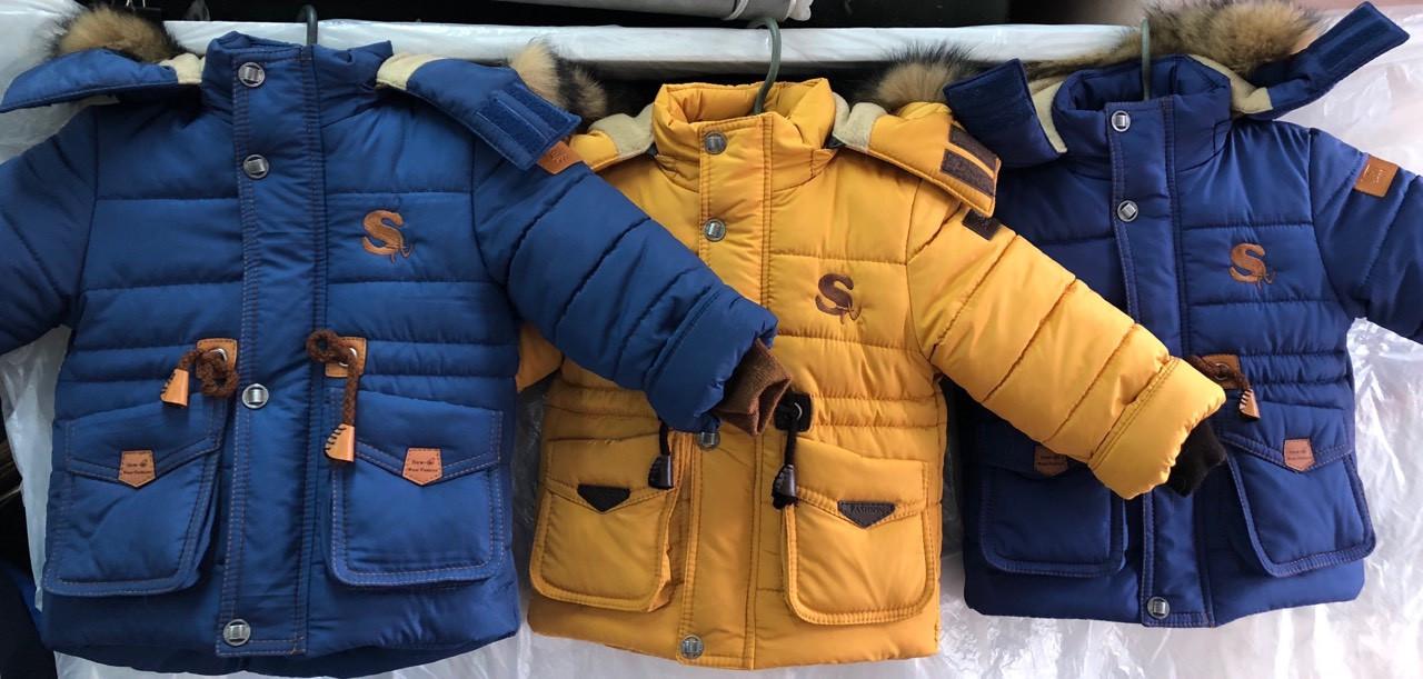 """Зимняя куртка - парка  """"Малыш""""  с натуральной опушкой, р-ры на 1,5 - 3 года"""