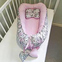 Детский кокон позиционер с подушечкой для новорожденных розовый
