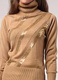 "Пуловер женский. ""BARBUDA"", фото 8"