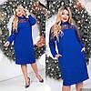 Сукня жіноча прямого крою з вставками з сітки ПО/-0727 - Електрик