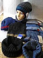 Шапка вязанная с шарфом  баф для мальчика
