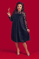 """Трикотажное платье-трапеция """"Ружана"""" с люрексом и сеткой (большие размеры)"""