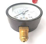 Манометр ДМ 05063 1.6 МПа (Діаметр 63 мм; кл. точності 2,5) ТУ.У 33.2 - 14307481-031:2005, фото 2