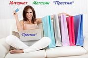"Интернет магазин ""Престиж"""