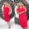 Изящное платье женское с рукавами из сетки ВО/-0726 - Красный