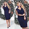 Изящное платье женское с рукавами из сетки ВО/-0726 - Темно-синий