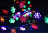 Гирлянда светодиодная Снежинки 1длина 4,5 метров, 28 ламп., цветная